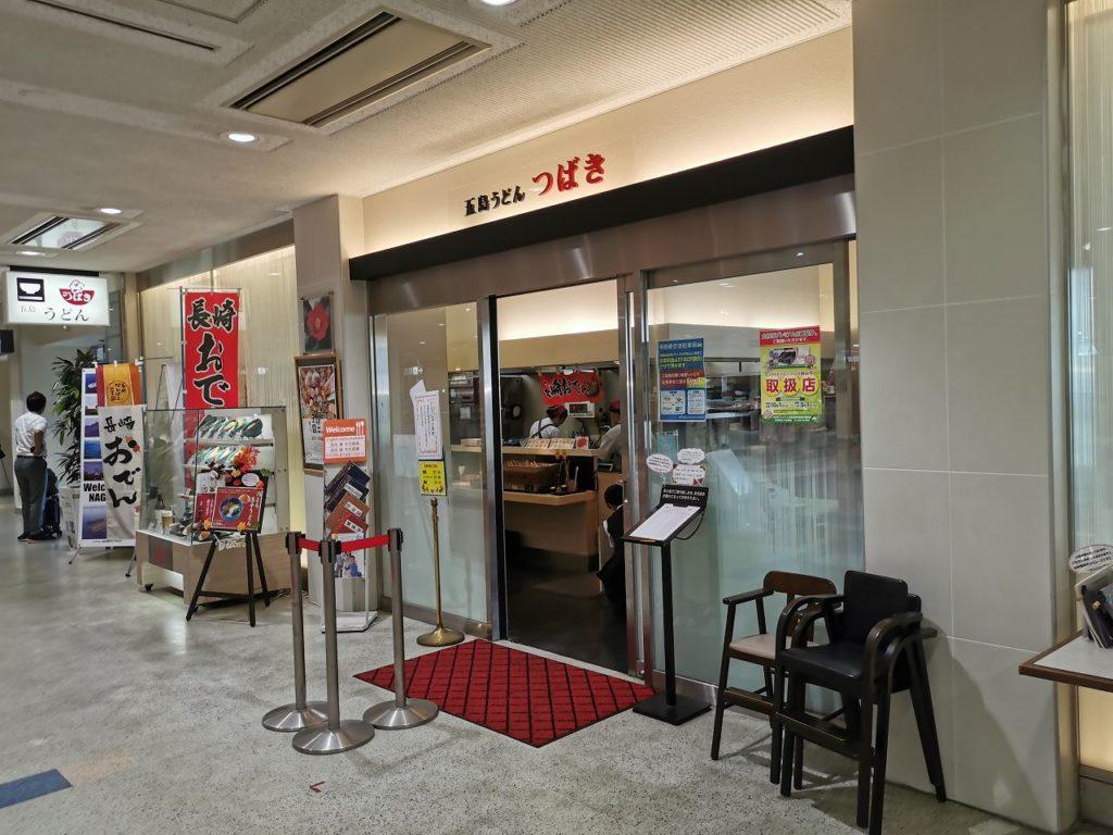 長崎空港五島うどん つばき