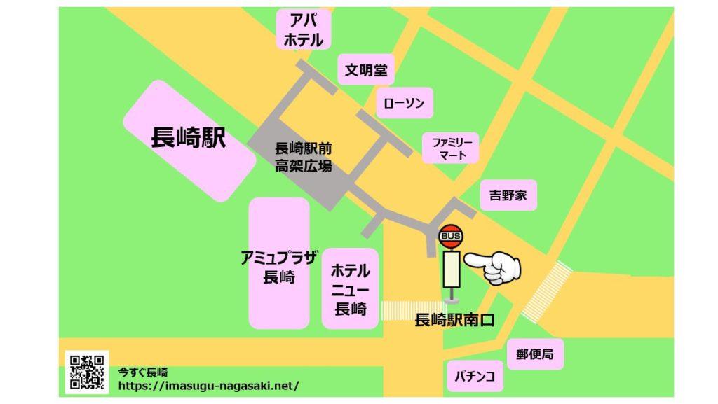 長崎駅前から長崎ペンギン水族館のバス停