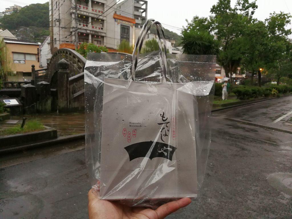 長崎お土産雨の日対応