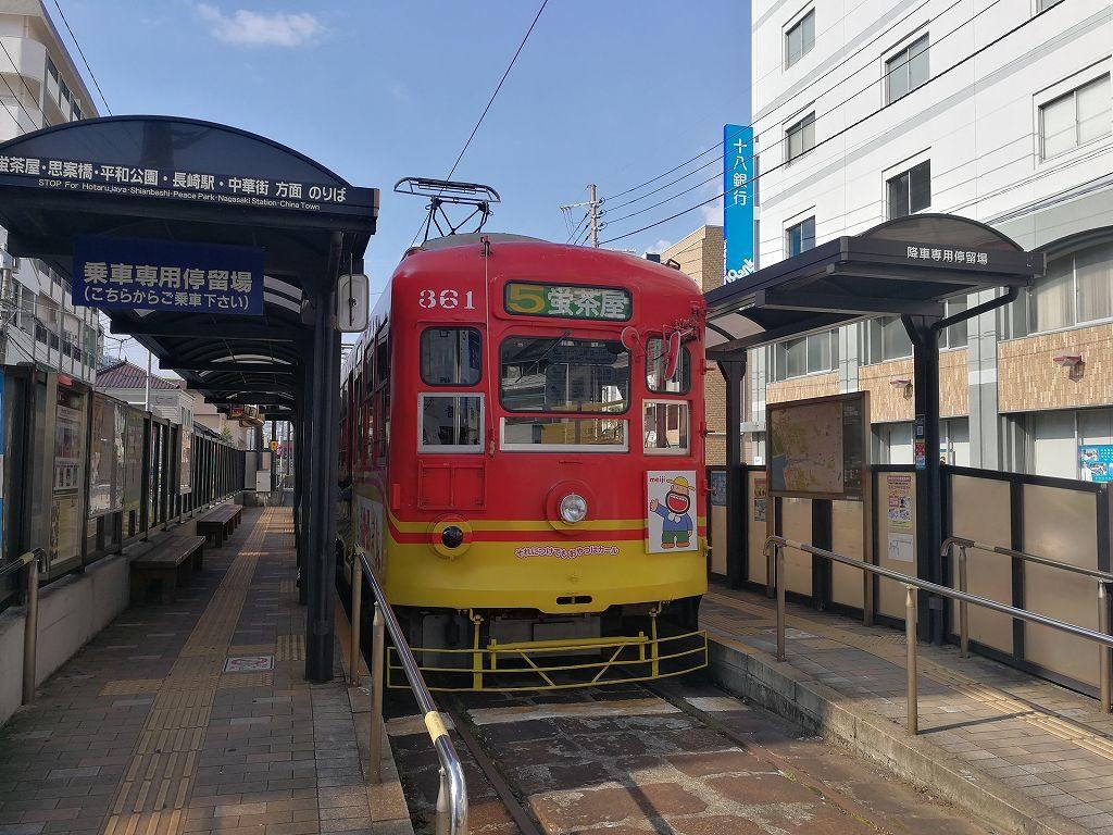 長崎路面電車5番系統石橋