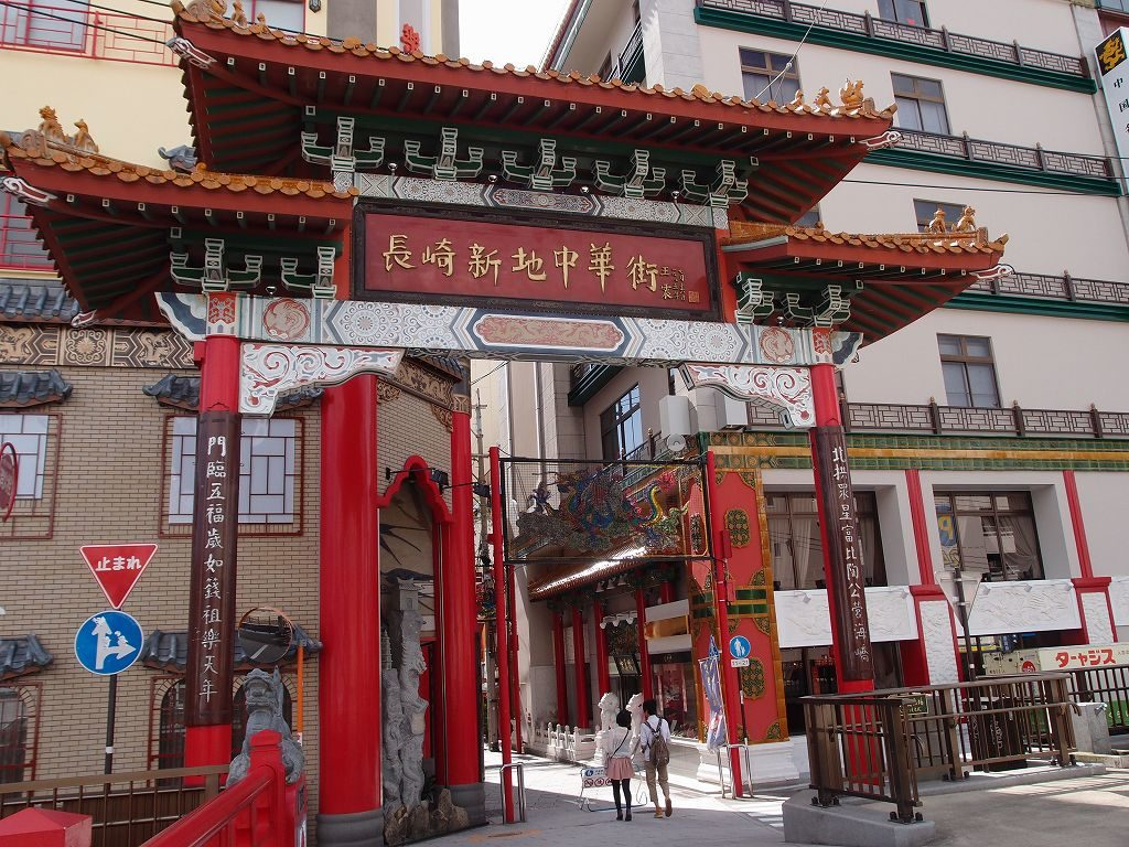 長崎新地中華街の表門