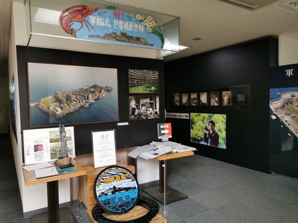軍艦島資料館の入り口