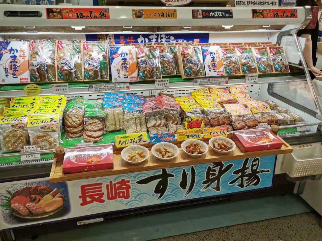 長崎県産の蒲鉾(かんぼこ)