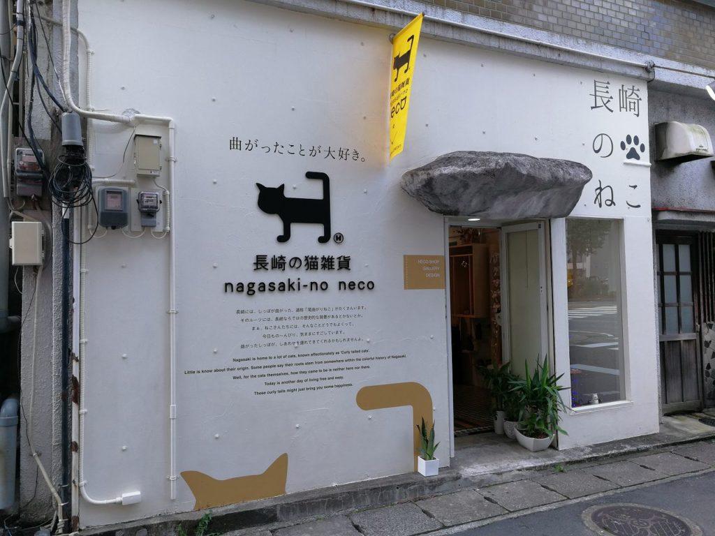 長崎中島川の長崎の猫雑貨