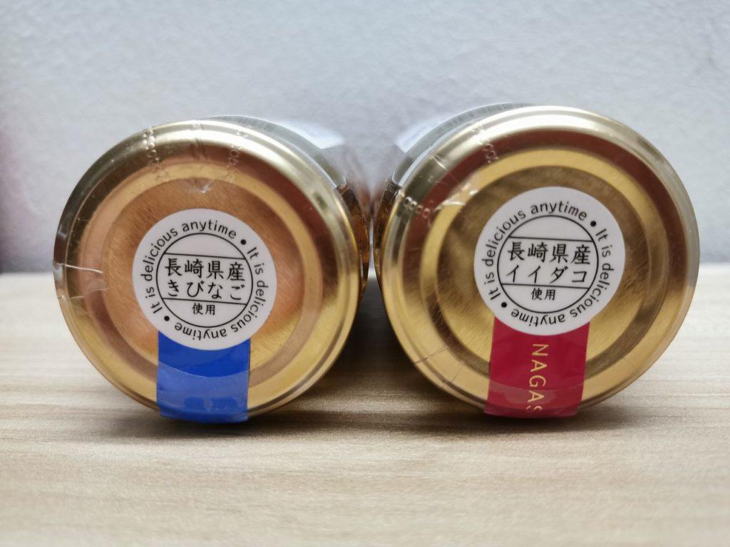 長崎産の燻製アヒージョ